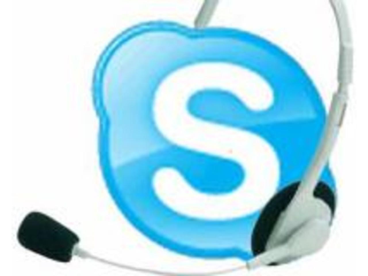 Психотерапия по Skype и Whats App для русскоговорящих иммигрантов - 2