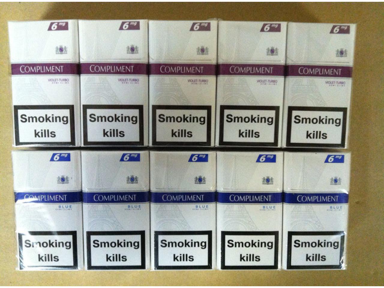 Сигареты Англия - 3