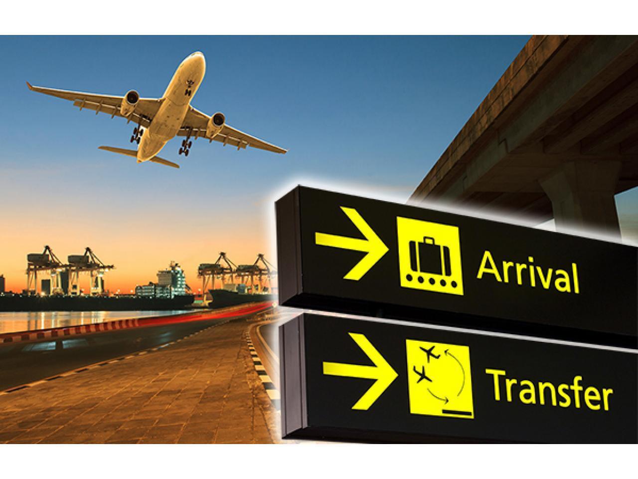 Трансфер во все аэропорты Лондона - 1