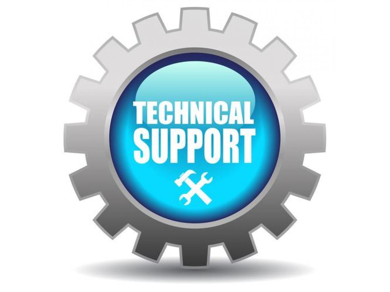IT поддержка - 1
