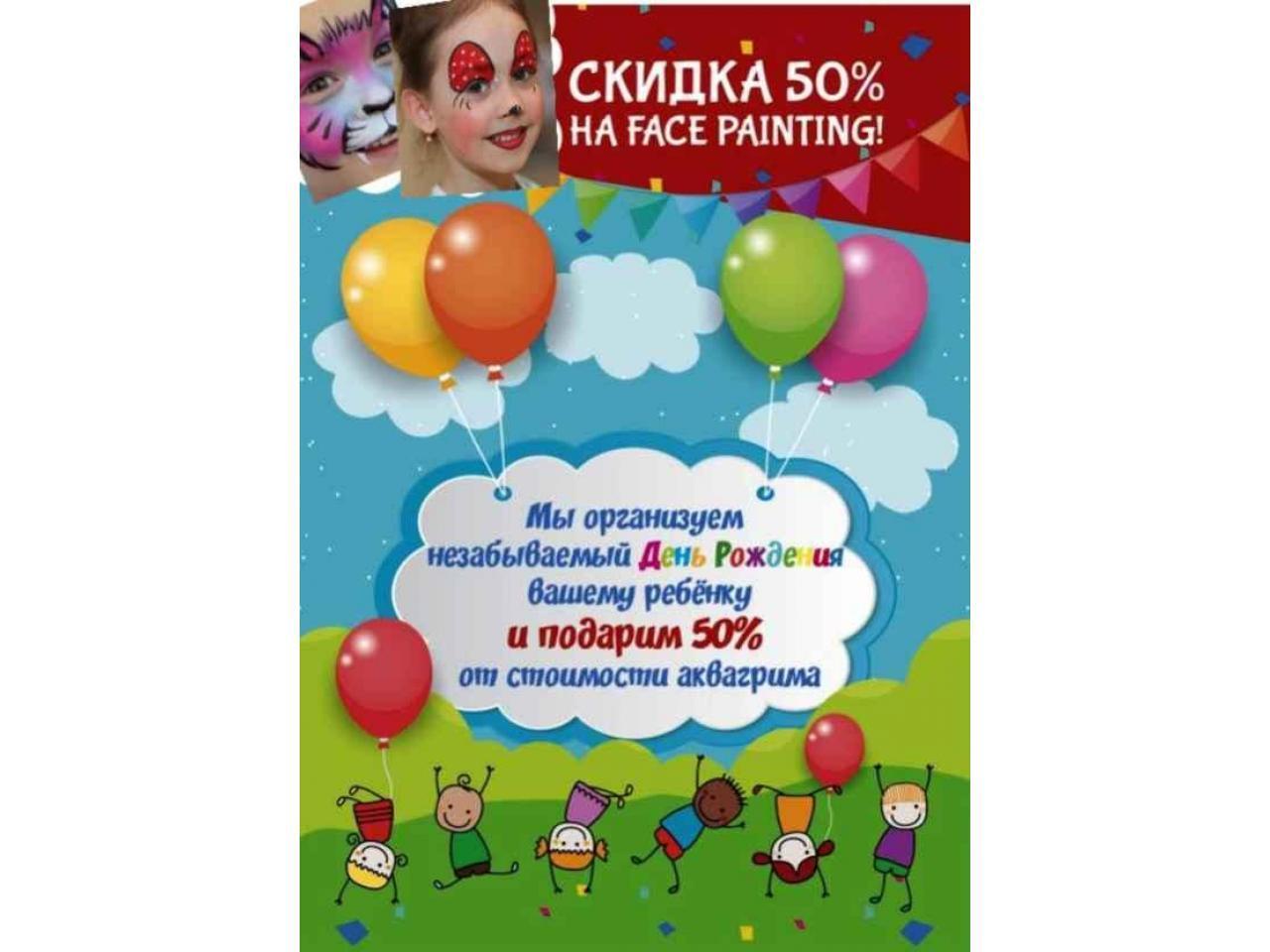 Лучшие детские праздники на русском и английском в Лондоне. - 3
