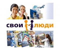 Развиваешь русскоязычный бизнес? Тогда тебе точно к нам! - Image 2