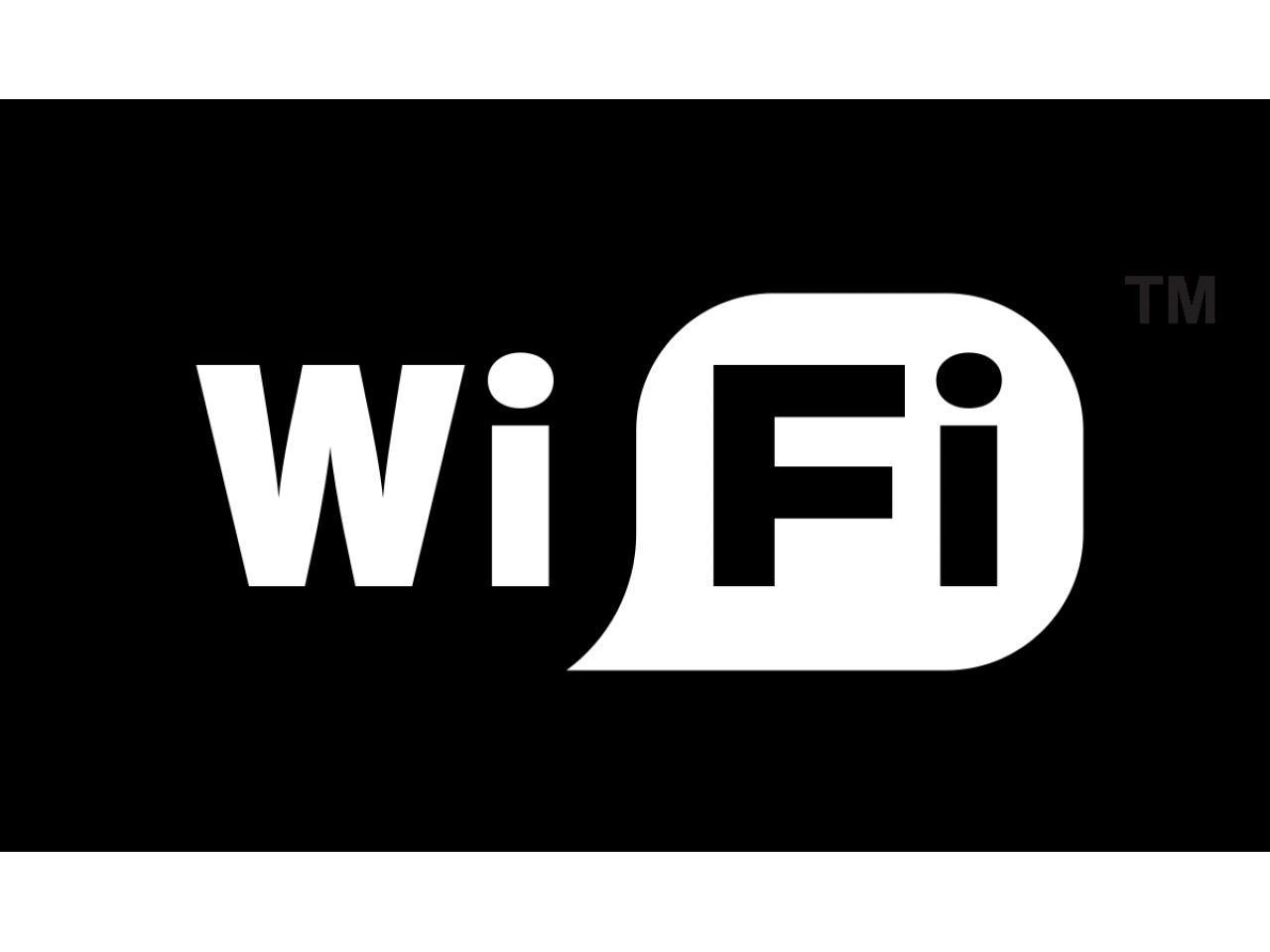 Установка и защита Wi-Fi сетей. - 1