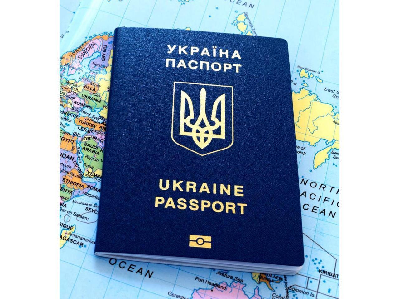 Паспорт  Украины, загранпаспорт, помощь в оформлении - 1