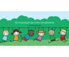 Лучшие праздники для ваших деток  на русском и английском в Лондоне - Image 3