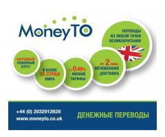 Отправляйте деньги с MoneyTO! - Image 1