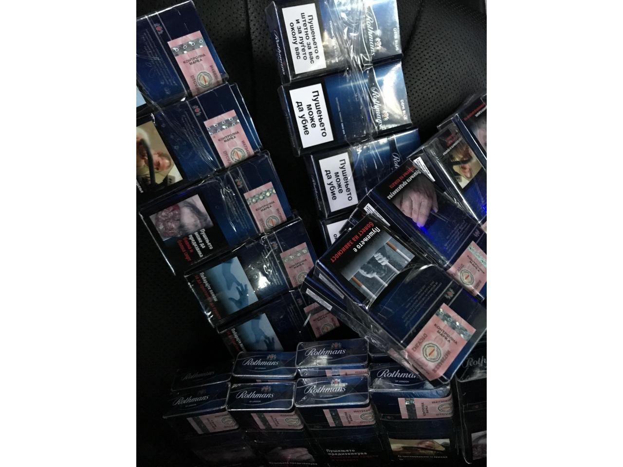 Продам Молдаванский РОТМАНС - 1