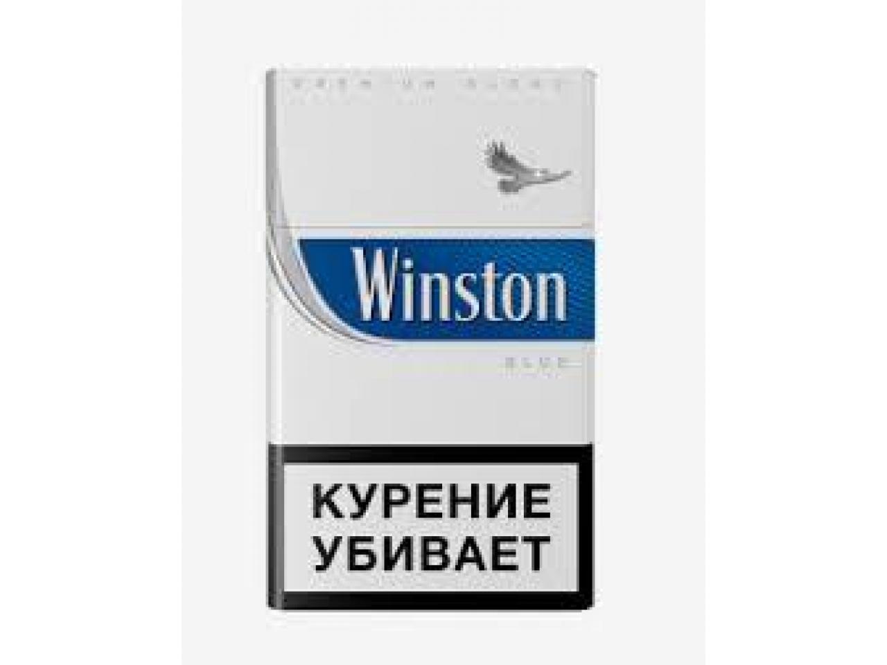 Пачка Винстон - 1