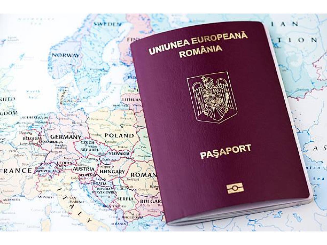 Румынское гражданство - 1