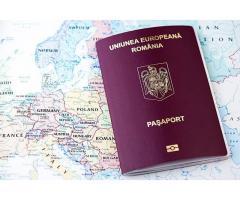 Румынское гражданство - Image 1