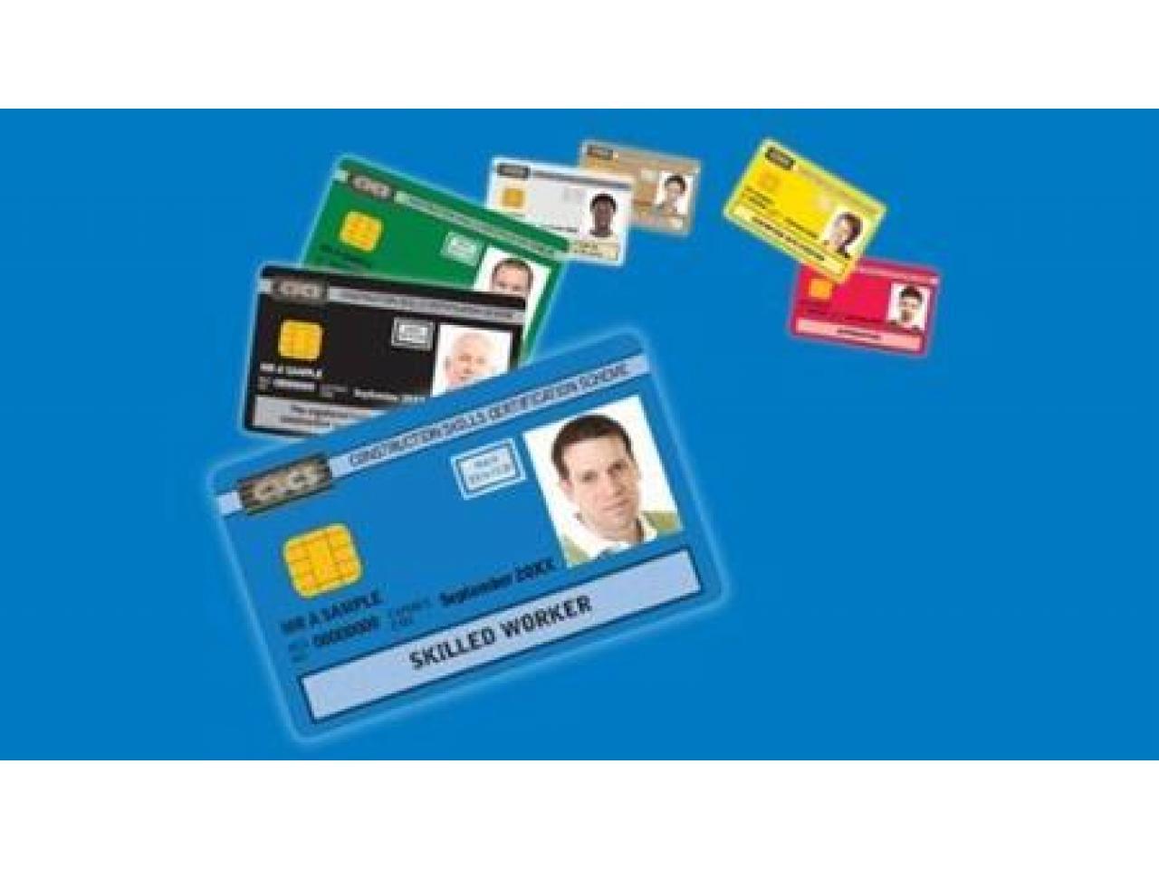 Румынское гражданство - 2