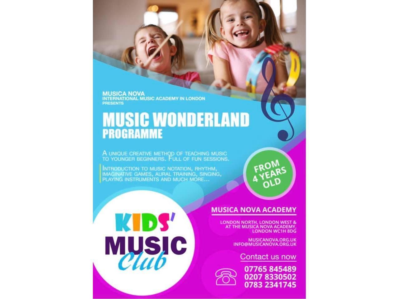 Занятия музыкой для детей от  4-х лет и выше - 1