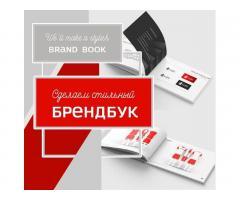Дизайн услуги - Image 2