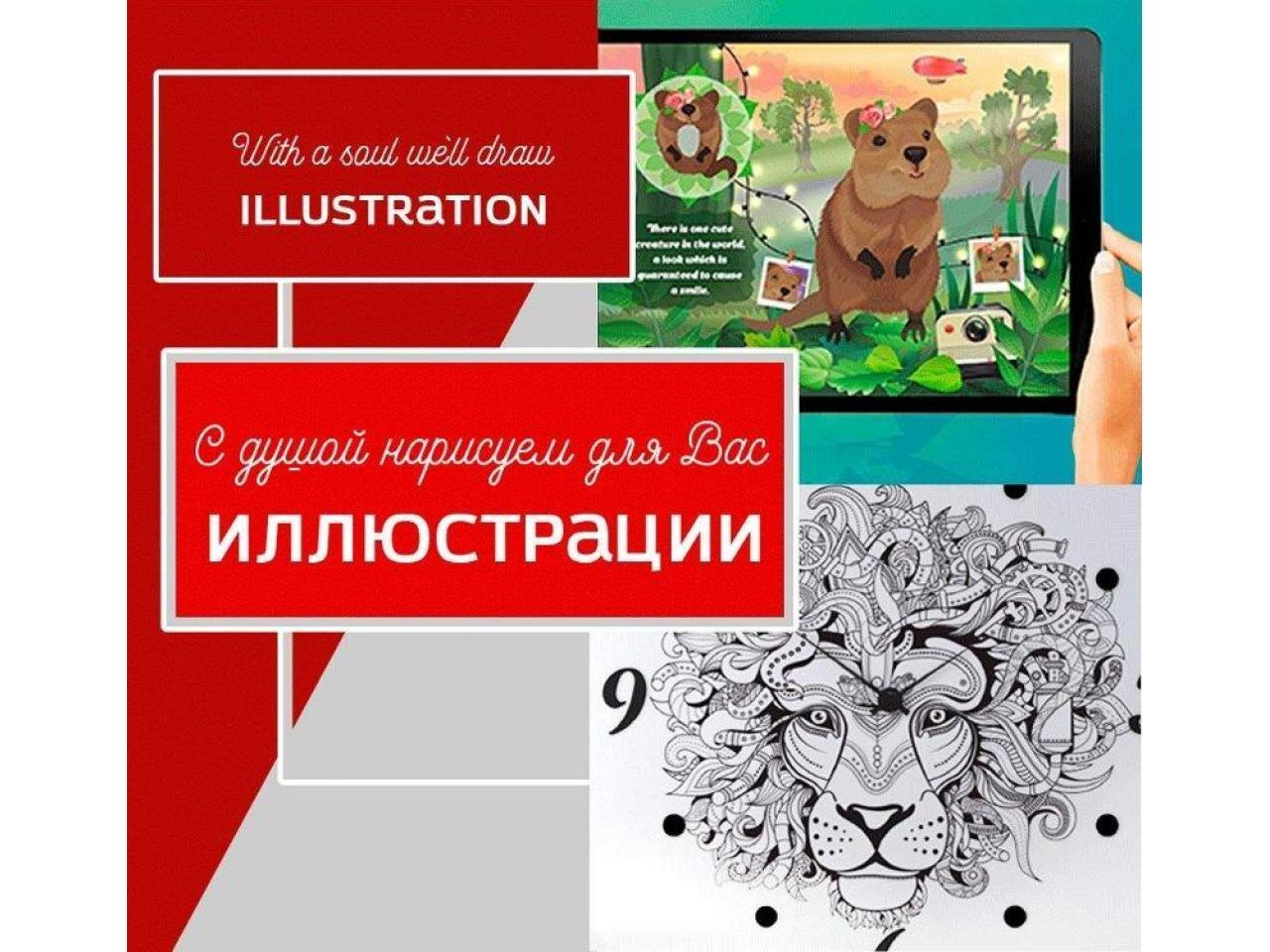 Дизайн услуги - 5