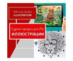Дизайн услуги - Image 5