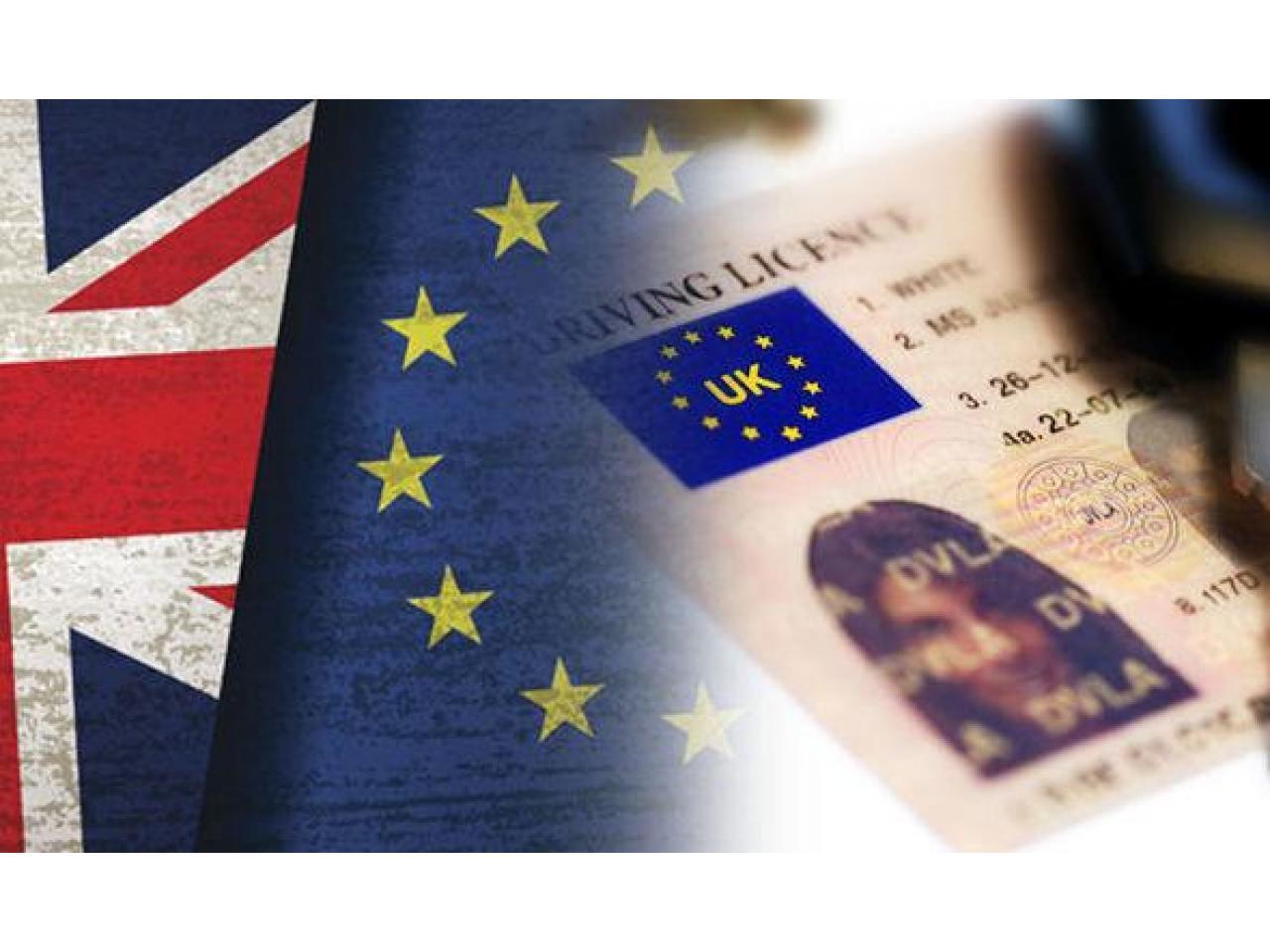 Паспорта, права, ID card - 1