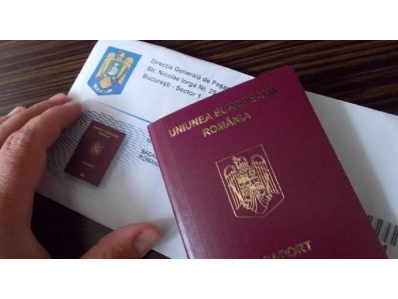 Паспорта, права, ID card - 2
