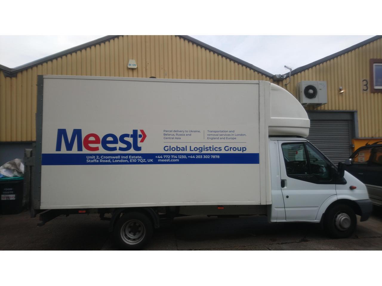 Переезды, перевозки грузов, доставка посылок - 1