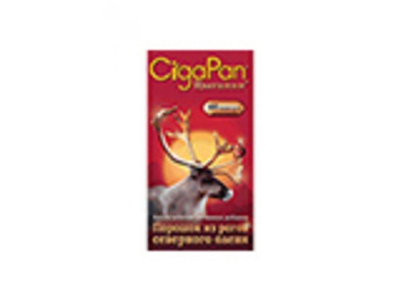 CigaPan 400 mg - 1
