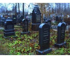 Уборка могил на любом кладбище городов Украины - Image 2