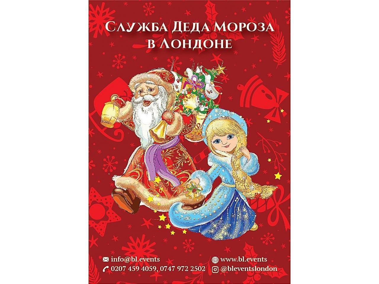 Новый год детям ! - 2