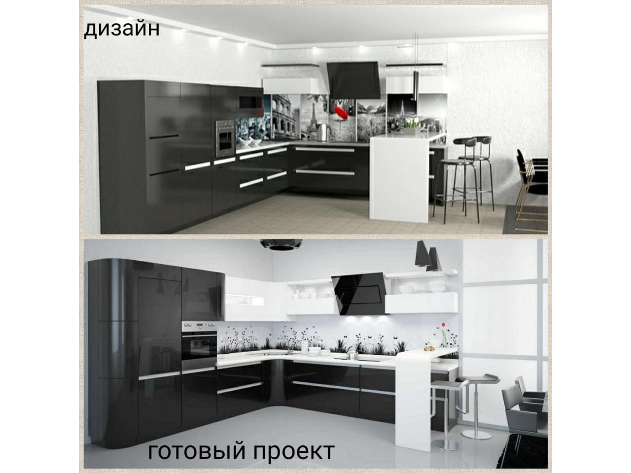 Дизайн и визуализация интерьера - 1