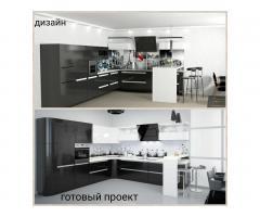 Дизайн и визуализация интерьера - Image 1