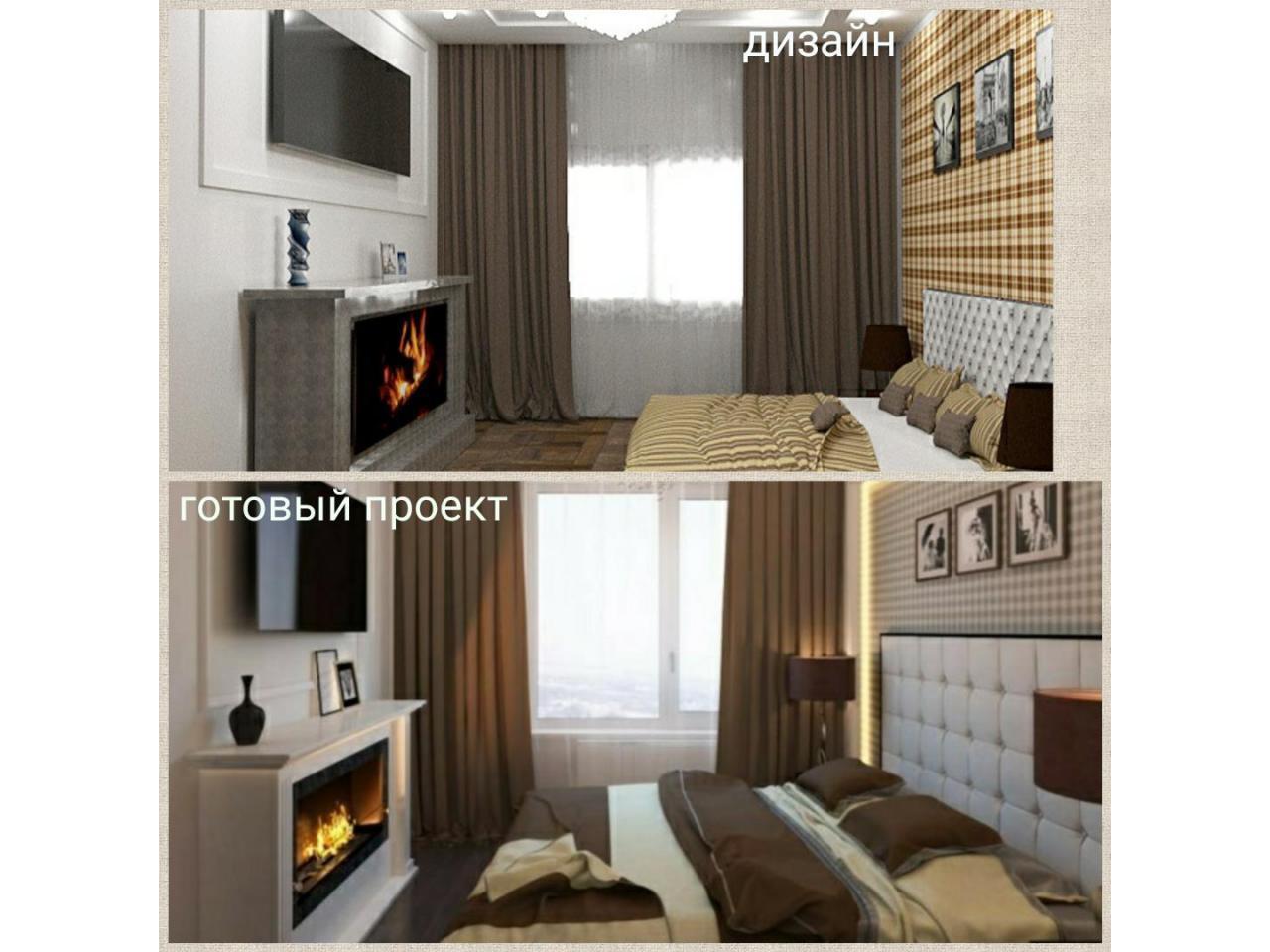 Дизайн и визуализация интерьера - 2