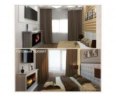 Дизайн и визуализация интерьера - Image 2