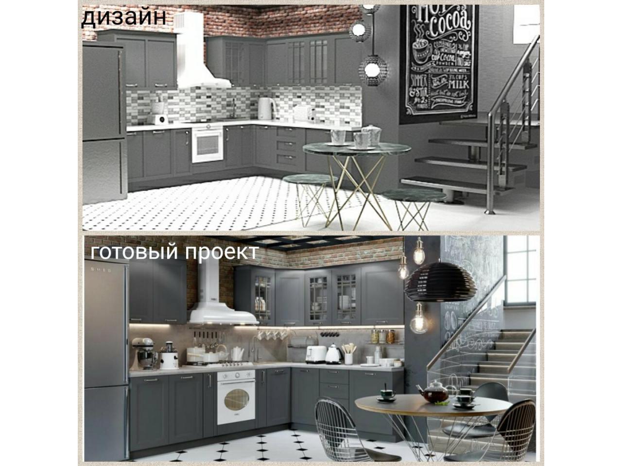 Дизайн и визуализация интерьера - 3