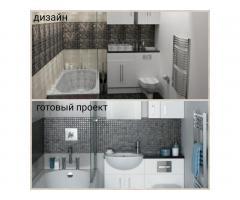 Дизайн и визуализация интерьера - Image 4