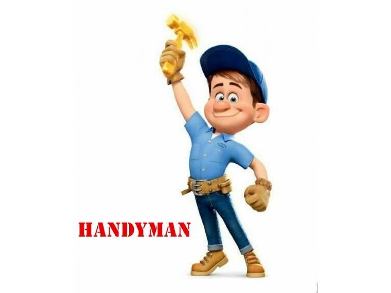 Хандимен - мультитрейдер - мастер на все руки. - 1