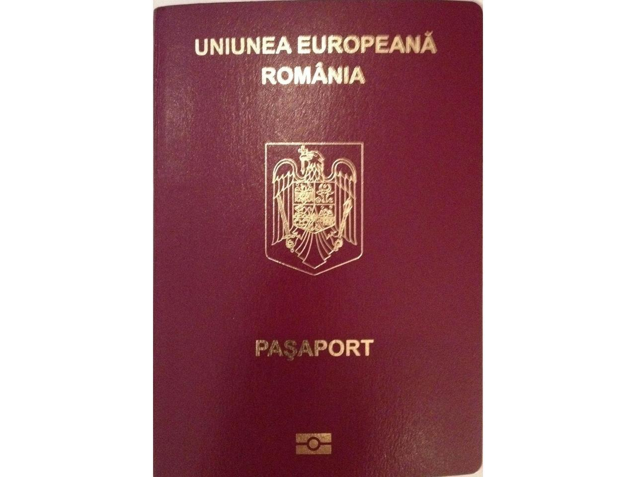 Румынское и венгерское гражданство - 1