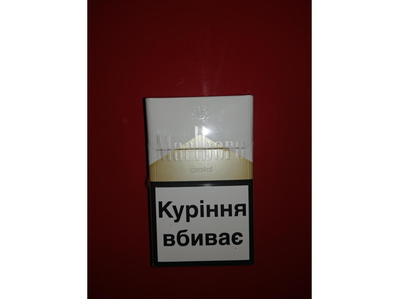 Сигареты - 1
