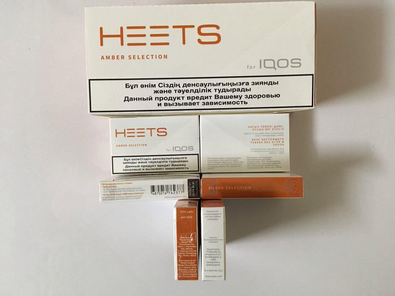 We offer favorable wholesale prices for Stik Heets Iqos - 1