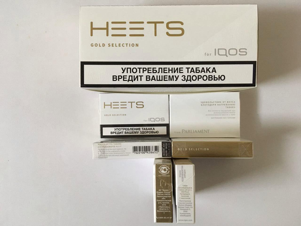 We offer favorable wholesale prices for Stik Heets Iqos - 2