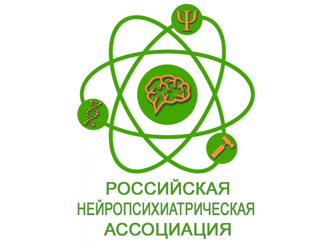 Визит в Лондон руководителя Российской Нейропсихиатрической ассоциации - 1