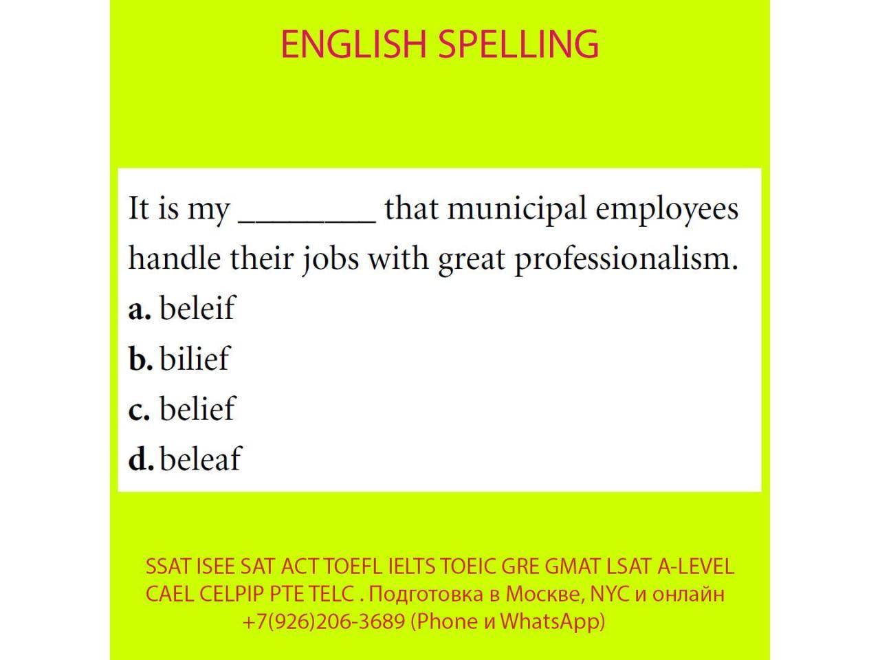 Курсы SSAT, ISEE, SAT, ACT, TOEFL, TOEIC преподаватель, репетитор из США - 5