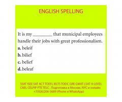 Курсы SSAT, ISEE, SAT, ACT, TOEFL, TOEIC преподаватель, репетитор из США - Image 5