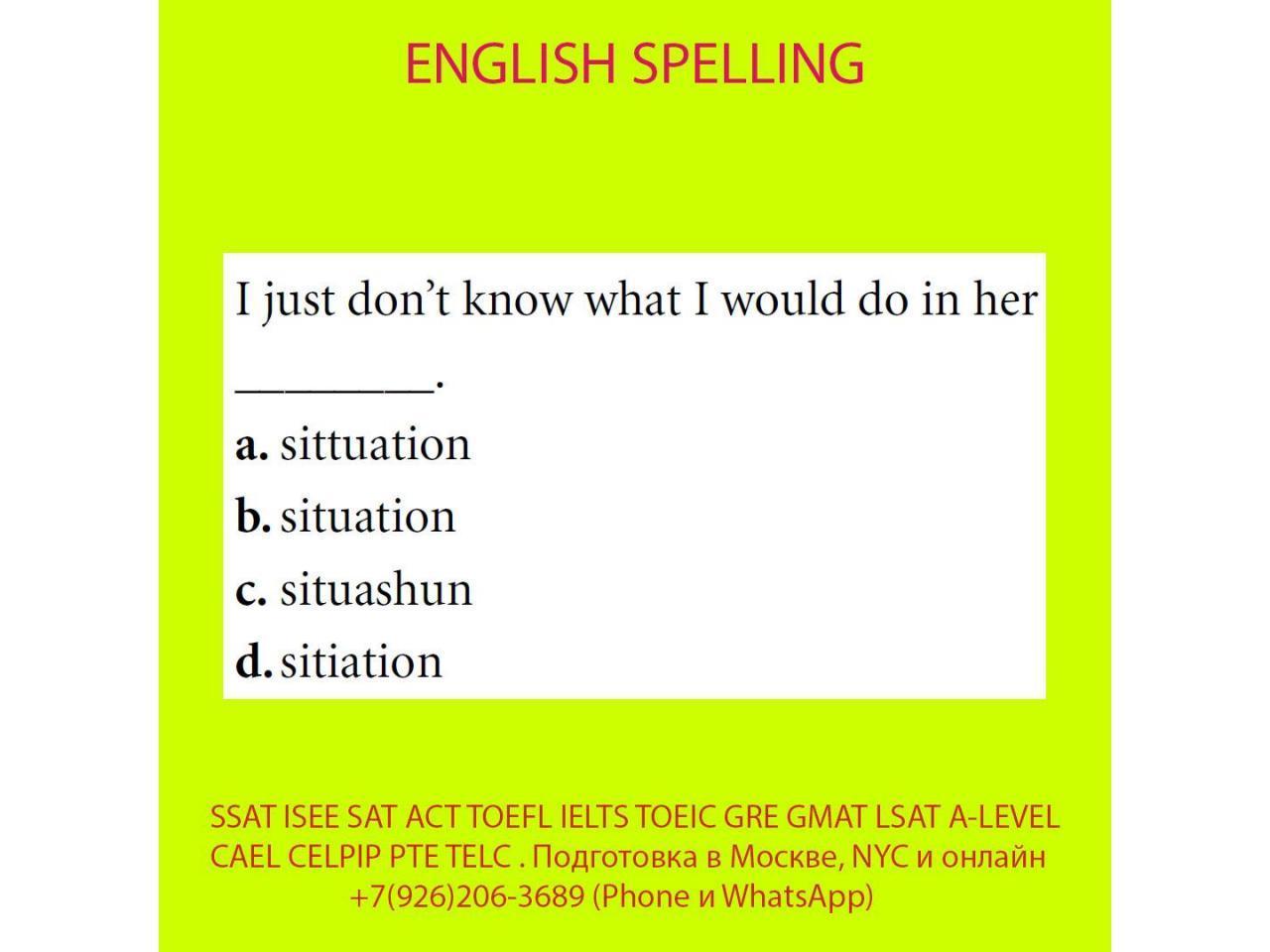 Курсы SSAT, ISEE, SAT, ACT, TOEFL, TOEIC преподаватель, репетитор из США - 10