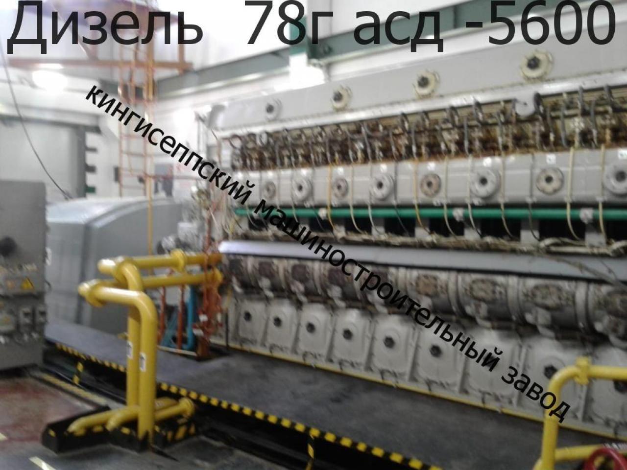 дизель генератор - 1